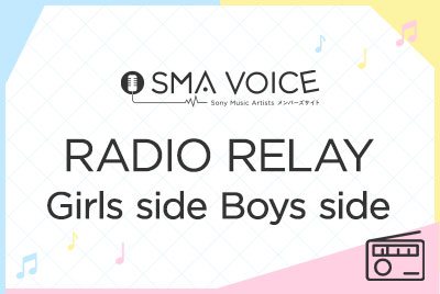 SMA VOICE RADIO RELAY Girls side Boys side