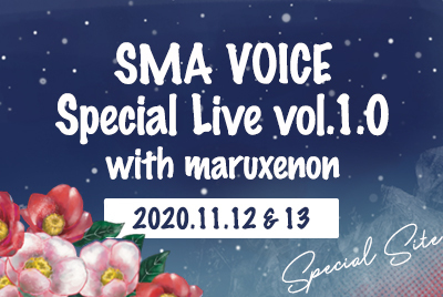 SMA VOICE Special Live vol.1.0 with maruxenon